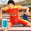 بازی آنلاین فلش بازی دوومیدانی برای کامپیوتر با مانع جدید انلاین