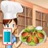بازی آنلاین آشپزی خوراک مرغ - دخترانه