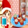 بازی شیرینی پزی کیک توپی کریسمس - دخترانه
