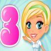 بازی مدیریتی آرایش و استراحت 3 - دخترانه